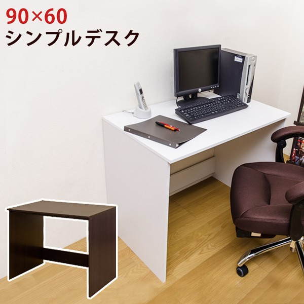 机 デスク デスクターナ シンプルデスク 90×60...