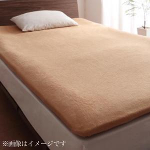 寝具 敷きパッド ザブザブ洗えて気持ちいい!コッ...