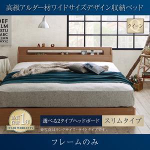 ベッド クイーン 鏡面光沢仕上げ・モダンデザイン...