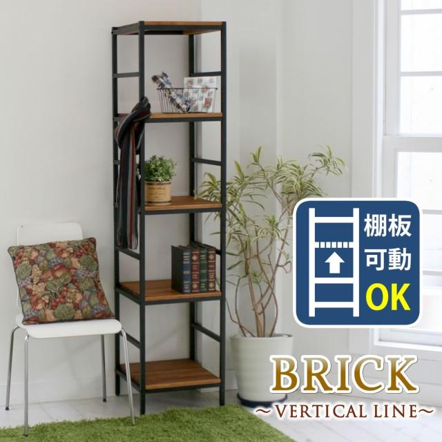ラック 収納  ブリックラックシリーズ5段 40×40...