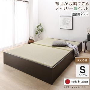 ベッド シングル   布団が収納できる大容量収納畳...