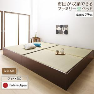 ベッド ダブル  布団が収納できる大容量収納畳連...