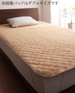 寝具 敷きパッド 20色から選べる!365日気持ちいい...