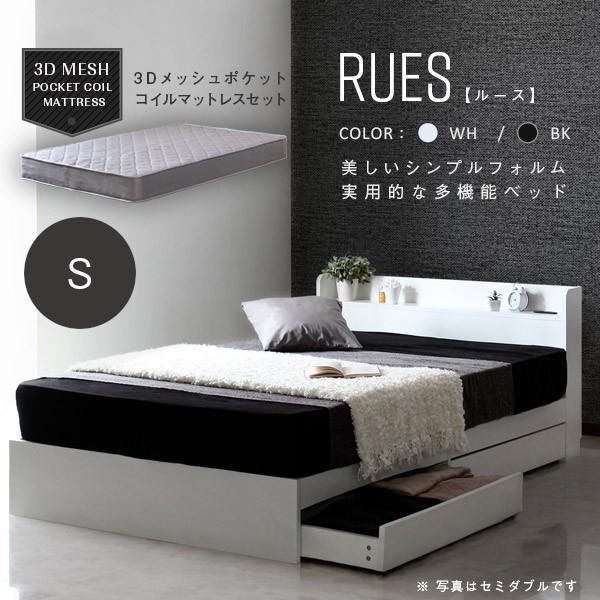 収納付きベッド セミダブルベット コンセント付き...