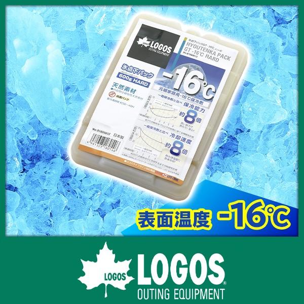 ロゴス 保冷剤 氷点下パック GT-16℃ ハード 600g...