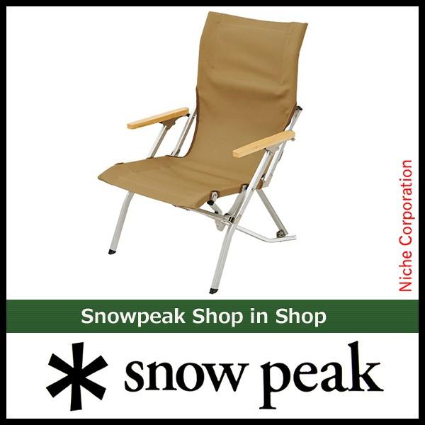 スノーピーク チェア ローチェア30 カーキ ( snow...