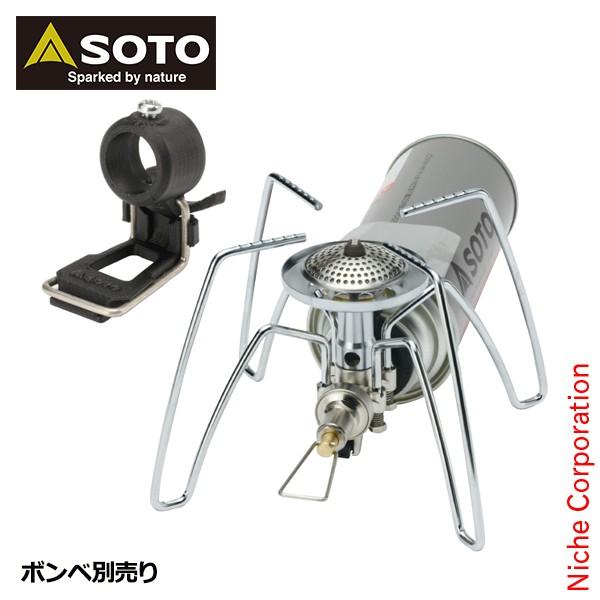 ソト SOTO バーナー ST-310 レギュレーターストー...