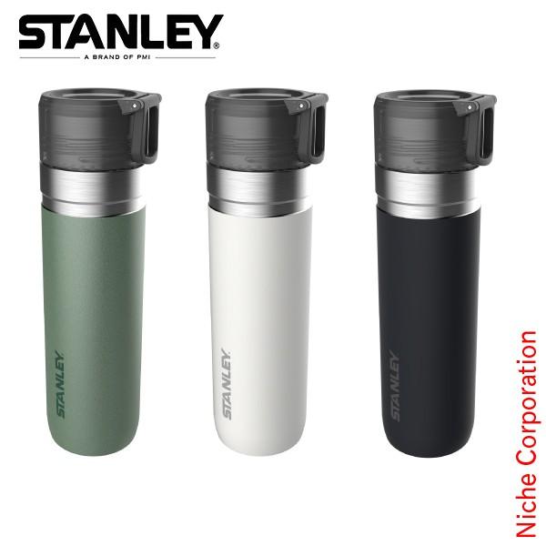 スタンレー ゴーシリーズ 真空ボトル 0.7L 03044