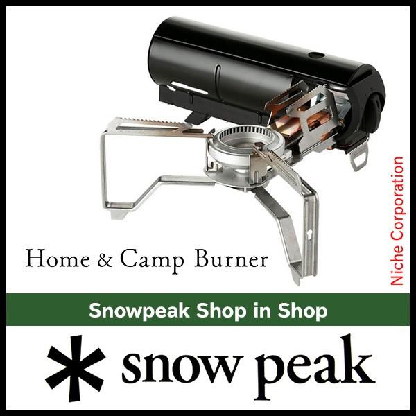 スノーピーク HOME&CAMPバーナー ブラック ( snow...
