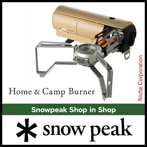スノーピーク HOME&CAMPバーナー カーキ ( snow p...