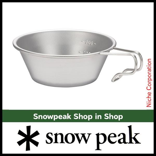 スノーピーク 食器 シェラカップ ( snow peak ) E...