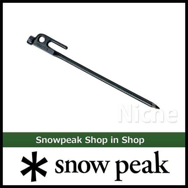 スノーピーク ペグ ソリッドステーク 20 ( snow p...