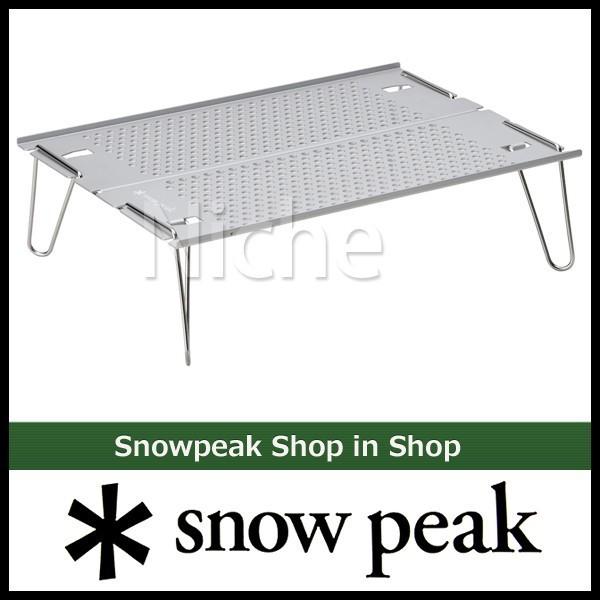 スノーピーク テーブル オゼン ライト ( snow pea...