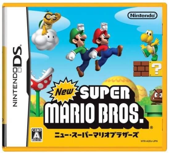 【中古】 DS New スーパーマリオブラザーズ
