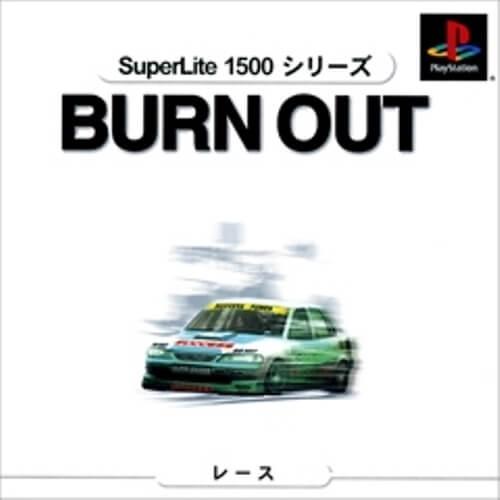 【中古】 PS BURN OUT (バーンアウト)