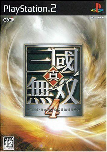 【中古】 PS2 真・三國無双4