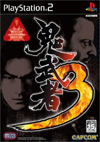 【中古】 PS2 鬼武者3