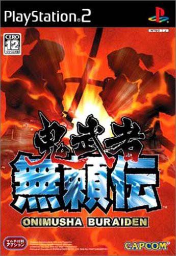 【中古】 PS2 鬼武者 無頼伝