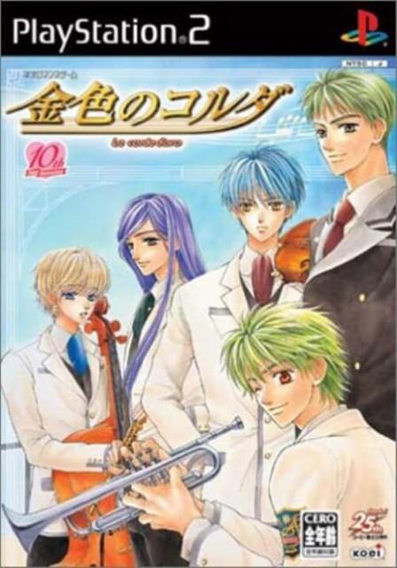 【中古】 PS2 金色のコルダ