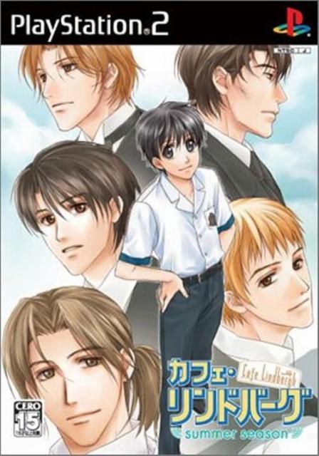 【中古】 PS2 カフェ・リンドバーグ -summer seas...