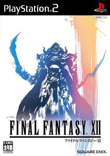 【中古】 PS2 ファイナルファンタジーXII
