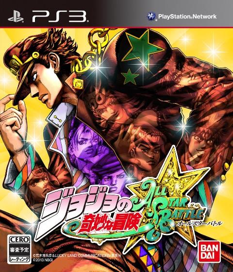 【中古】 PS3 ジョジョの奇妙な冒険 オールスター...