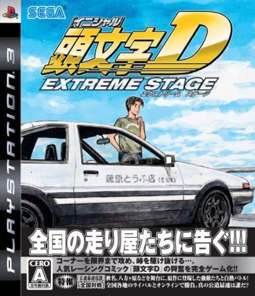【中古】 PS3 頭文字D エクストリーム ステージ