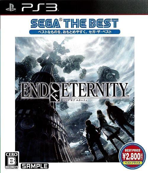 【中古】 PS3 End of Eternity (エンドオブエタニ...