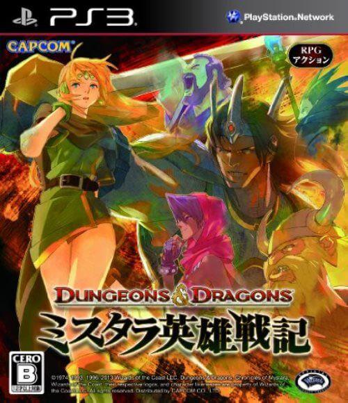 【中古】 PS3 ダンジョンズ&ドラゴンズ ミスタラ...
