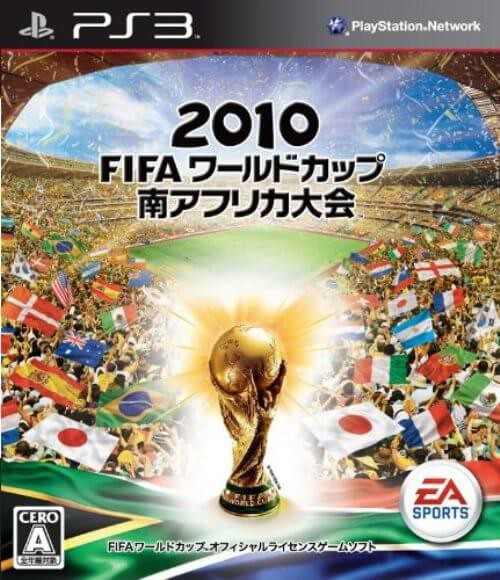 【中古】 PS3 2010 FIFA ワールドカップ 南アフリ...