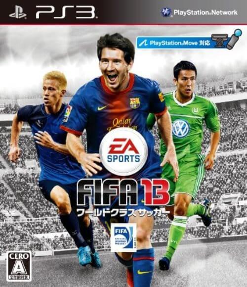 【中古】 PS3 FIFA 13 ワールドクラス サッカー