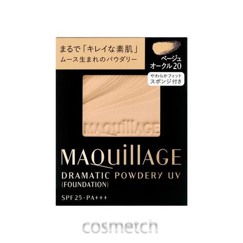 マキアージュ・ドラマティックパウダリー UV #ベ...