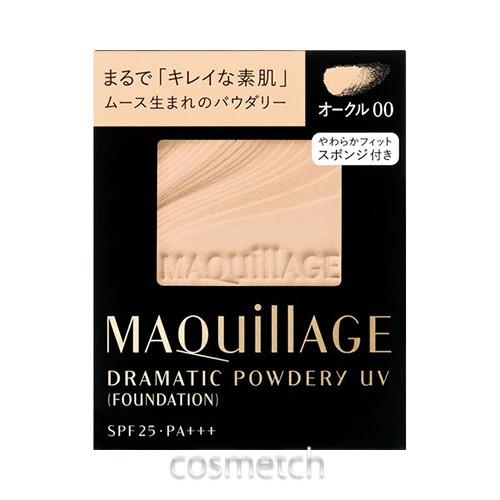 マキアージュ・ドラマティックパウダリー UV #OC0...