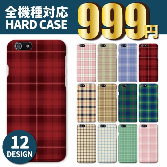 【999円】スマホケース ハードケース チェック Ch...