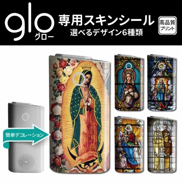 gloシール glo グロー シール ケース 聖母マリア ...