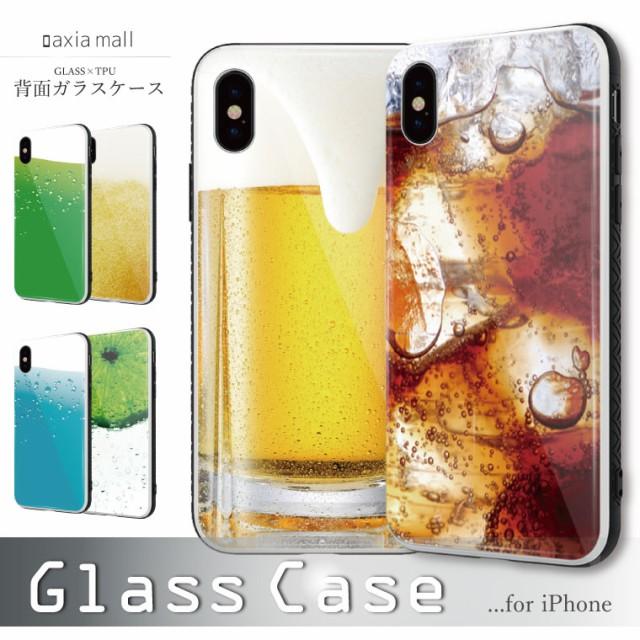ガラスケース iPhone XS iPhone8 ケース 背面ガラ...