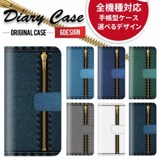 iPhone8 ケース 手帳型 スマホケース デニム プリ...