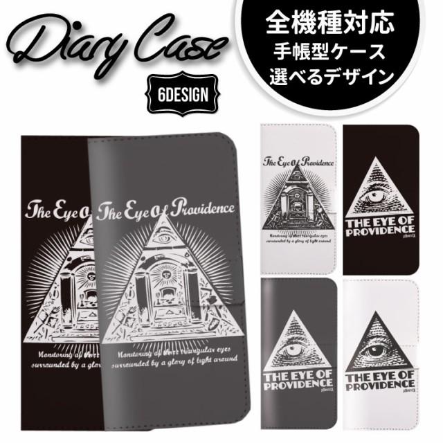 iPhone8 ケース 手帳型 スマホケース Freemason ...