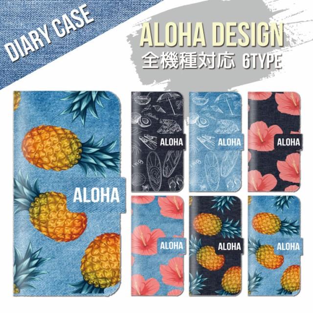 iPhone8 ケース 手帳型 スマホケース ALOHA デザ...