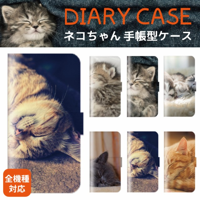 iPhone8 ケース 手帳型 スマホケース 猫 ネコ デ...