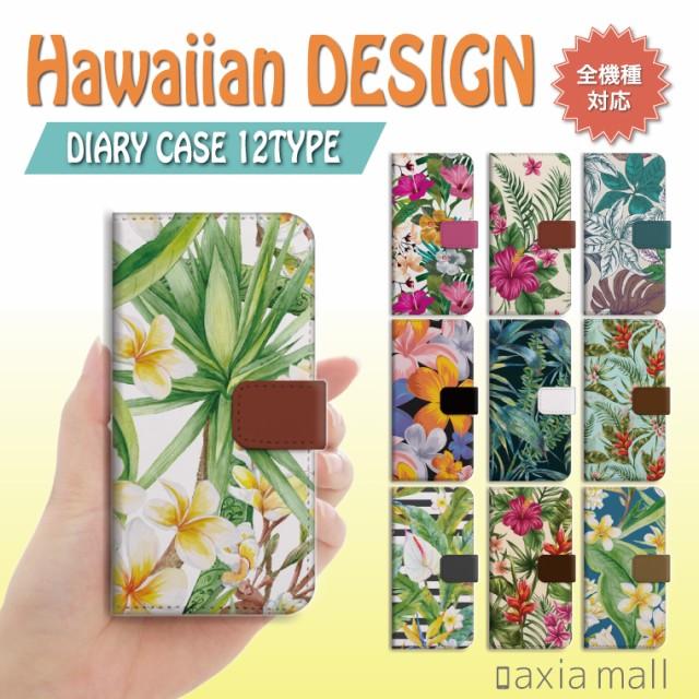 iPhone8 ケース 手帳型 スマホケース ハワイ フラ...