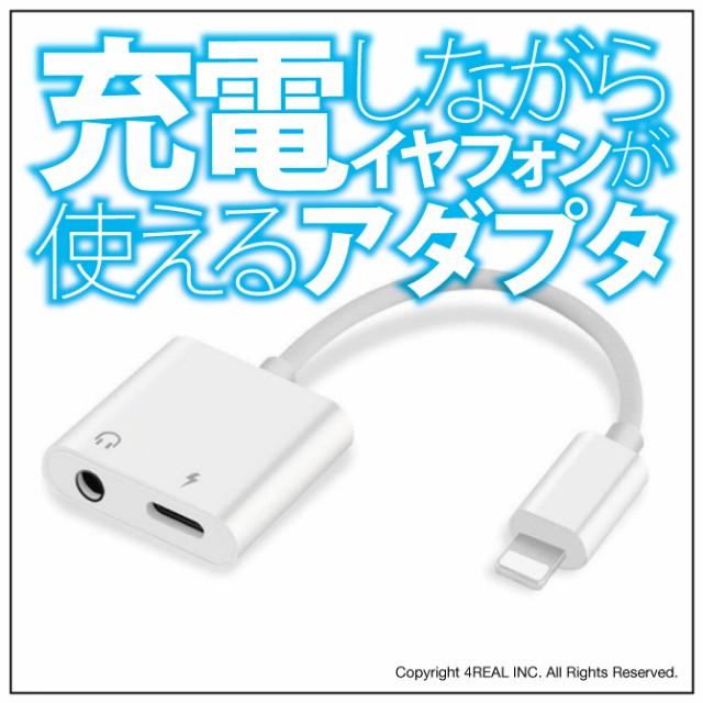 ライトニングケーブル iphone アイフォン 充電 iP...