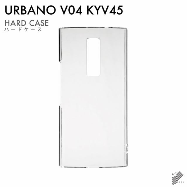 URBANO V04 KYV45 用 スマホケース 無地ケース (...