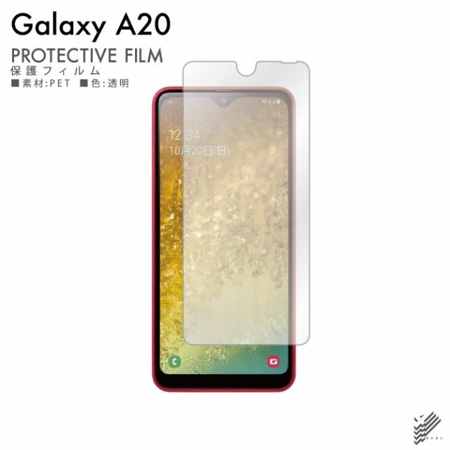 Galaxy A20 液晶保護フィルム 液晶フィルム 液晶...