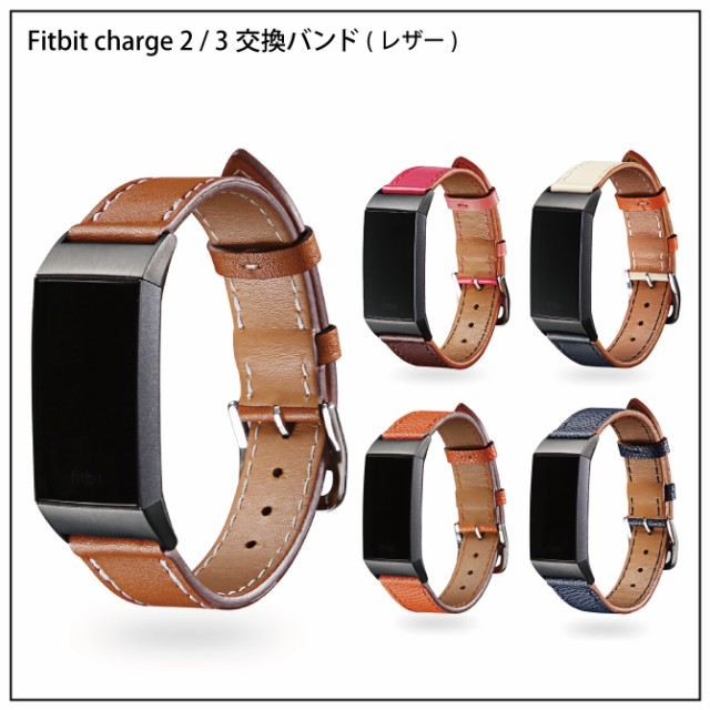 Fitbit charge 2 / 3 / 4 本革 ベルト ( 要選択 )...