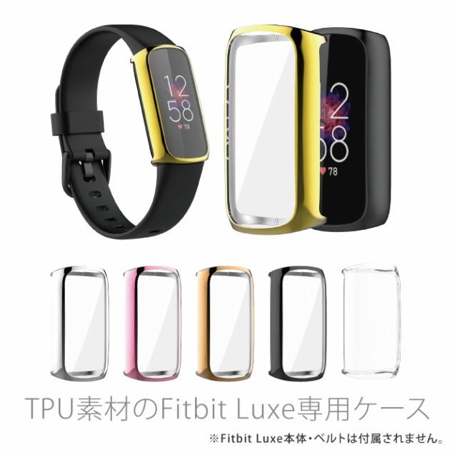 Fitbit Luxe 専用 TPU ケース カバー 【全6色】 (...