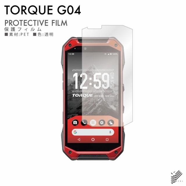 TORQUE G04 KYV46/au 液晶保護フィルム 液晶フィ...