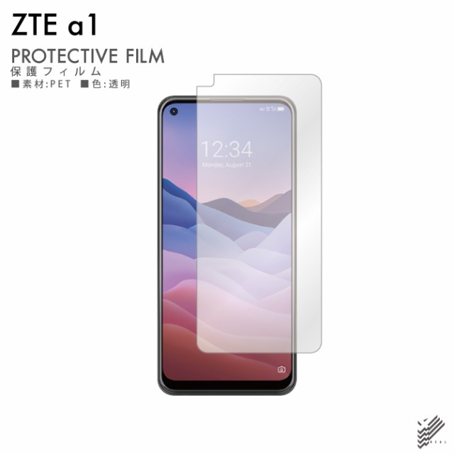 ZTE a1 ZTG01  液晶保護フィルム 液晶フィルム 液...