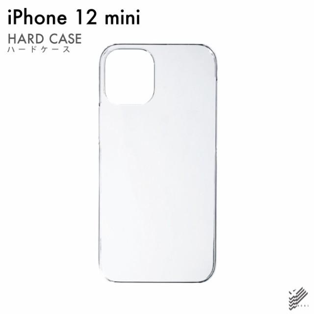 iPhone 12 mini 用 スマホケース 無地ケース (ハ...