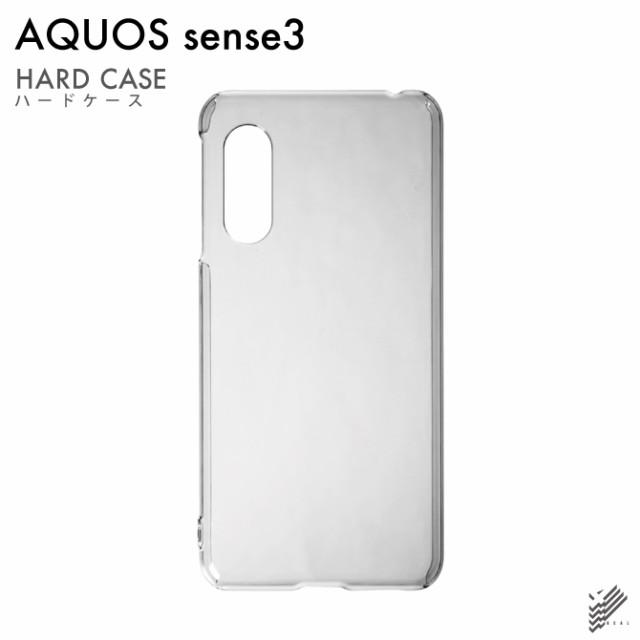 AQUOS sense3用 スマホケース 無地ケース (ハー...